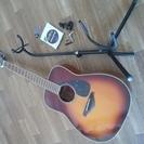 ヤマハアコースティックギター FG830