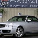 誰でも車がローンで買えます。グロリア グランツーリスモ250S