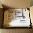 家庭用分電盤(新品) 河村電器 ELE23060
