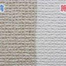 室内壁紙(白)をホワイトニング(賃貸の空室などにも対応可)