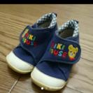 ミキハウス 靴 12.5 ベビー ファースト シューズ