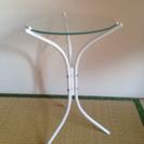 テーブル(取引中)