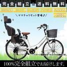 子供乗せ自転車 市ヶ谷 8月3日