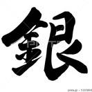 オタク友達、作りませんか?|д゚)ノシマッテルヨ