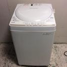 【全国送料無料・半年保証】洗濯機 2015年製 TOSHIBA A...