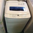 【全国送料無料・半年保証】洗濯機 2015年製 Haier JW-...