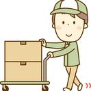 ■高時給¥1200!家電製品の配送助手/8月末頃までの期間限定■