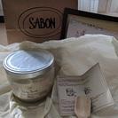 【新品】SABON(サボン)ボディスクラブ ムスクLサイズ