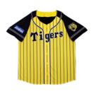 阪神タイガース ウル虎の夏2017 ユニフォーム