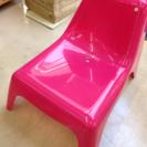 イケア IKEA イージーチェア ピンク