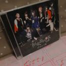 CDセット今だけ安価格!!(6枚)