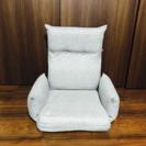 座椅子☆14段階リクライニング