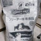サイエンスダイエット 18kg 子犬用 ドッグフード