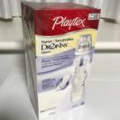 playtex ドロップイン専用 使い捨て哺乳瓶パック100枚