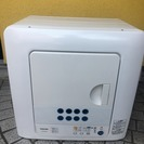 大分県 訳あり 東芝 衣類乾燥機 ED-45C 2013年製 乾燥...