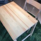 無印良品の机と椅子