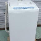<美品>東芝*全自動洗濯機・AW-104*少人数世帯やシングル層向...