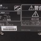 TOSHIBA液晶テレビ22型