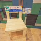 夏休みイベント!親子で椅子を作ってみよう!