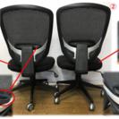 メッシュタイプの事務用椅子2脚セット(昇降式)