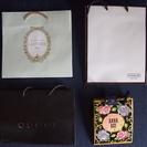 ブランドショップ紙袋(GUCCI、COACH、ラデュレ、アナスイ)