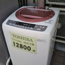特価で2010年製7kgのピンクの洗濯機☆
