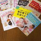 ベビー★離乳食とスキンケアBOOK