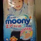 【新品未開封】ムーニーマン パンツ...