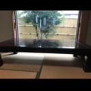 上品 和室 テーブル 0円