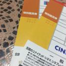 全国ユナイテッドシネマ鑑賞券