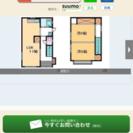 戸建て12or11畳個室洋室🔸つく...