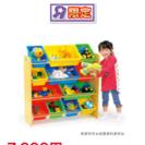〈取引中〉かわいい整理収納おもちゃ棚