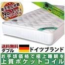 美品 ダブル ベッド マットレス