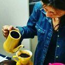 コーヒー教室 逗子