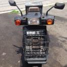 ジャイロX 50cc原付き 実働