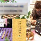 【ハンドメイド イベント】 日本の夏祭り ~「和」 を楽しみません...
