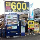 ★JR川西池田駅すぐ★お小遣いに最適★1回15分程★子育てママ・主...