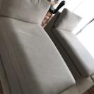 IKEA シーヴィク 寝椅子 二脚 美品