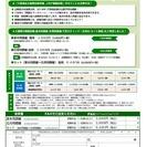 介護福祉士国家試験対策JMP模擬試験(ご自宅で受験できる在宅受験の...