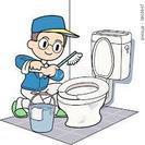 あなたのお好きな時間帯でできる簡単な清掃バイト!!