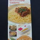 新品 電子レンジ専用 スチーム&調理容器 麺Quick(石丸合成樹...