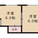 3大特典(初期費用500円/当社オ...