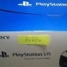 【新品未使用】PSVR Camera同梱版 CUHJ-16001