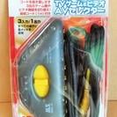 マクサー電機 MSEL-31 TVゲーム&ビデオAVセレクター◆ス...