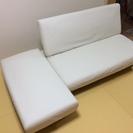 白色 ソファーベッド
