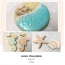 「 海 」アイシングクッキー教室