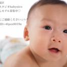 【8月】無料!赤ちゃんモデル募集中♡