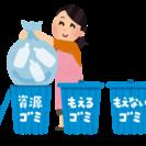 急募!!8/5,6 日払いバイト募集