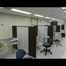 名古屋駅すぐ 衛生士さんを募集しています