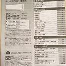 2013年富士通エアコンAS-J2...
